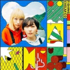 【送料無料】 chelmico / Fishing 【CD】