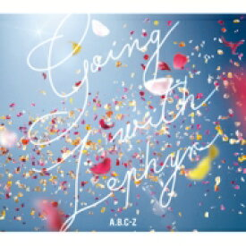 【送料無料】 A.B.C-Z / Going with Zephyr 【初回限定盤A】 【CD】