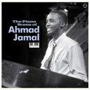 Ahmad Jamal アーマッドジャマル / Piano Scene Of Ahmad Jamal (180グラム重量盤レコード) 【LP】