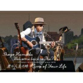 """【送料無料】 浜田省吾 ハマダショウゴ / Welcome back to The 70's """"Journey of a Songwriter"""" since 1975 「君が人生の時〜Time of Your Life」 【完全生産限定盤】(BD) 【BLU-RAY DISC】"""