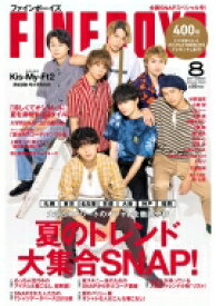 FINEBOYS (ファインボーイズ) 2019年 8月号 / FINEBOYS編集部 【雑誌】