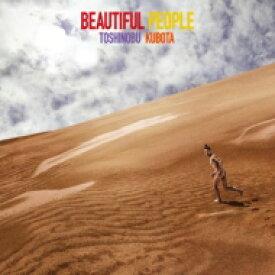 【送料無料】 久保田利伸 クボタトシノブ / Beautiful People 【初回生産限定盤】 【CD】
