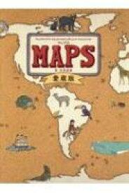 【送料無料】 マップス 新・世界図絵 / アレクサンドラ・ミジェリンスカ 【本】