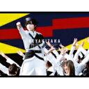 【送料無料】 欅坂46 / 欅共和国2018 【初回生産限定盤】(2Blu-ray) 【BLU-RAY DISC】