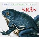 【送料無料】 Andre Mehmari / Bernardo Maranhao / Alexandre Andres / Ra 輸入盤 【CD】