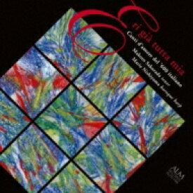 【送料無料】 あなたはすべて私のものだった-17世紀イタリアの恋歌: 櫻田亮(T) 西山まりえ(Hp) 【CD】