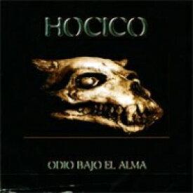 【送料無料】 Hocico / Odio Bajo El Alma (Limited Coloured Vinyl) 【LP】