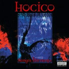 【送料無料】 Hocico / Sangre Hirviente (Limited Coloured Vinyl) 【LP】