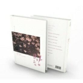 【送料無料】 ある春の夜に 輸入盤 【CD】