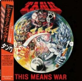 【送料無料】 Tank (Metal) タンク / This Means War / ディス・ミーンズ・ウォー 【CD】