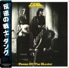 【送料無料】 Tank (Metal) タンク / Power Of The Hunter / 反逆の戦士 【CD】