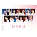 【送料無料】 SEVENTEEN / SEVENTEEN 2019 JAPAN TOUR 'HARU' (2Blu-ray+PHOTO BOOK)【Loppi・HMV限定盤】 【BLU-RAY …