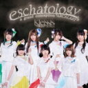 "【送料無料】 Kleissis / eschatology / a grand conception ""ARCALAST"" 【CD】"
