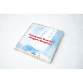 【送料無料】 Nakayama Yasushi's Niagara Graphics / 中山泰 【本】