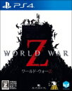 【送料無料】 Game Soft (PlayStation 4) / World War Z 【GAME】