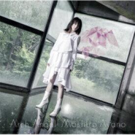【送料無料】 綾野ましろ / Arch Angel 【初回生産限定盤】(CD+BD) 【CD】