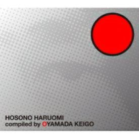 【送料無料】 細野晴臣 ホソノハルオミ / HOSONO HARUOMI Compiled by OYAMADA KEIGO (3枚組アナログレコード) 【LP】