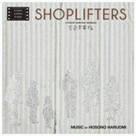 細野晴臣 ホソノハルオミ / 万引き家族「オリジナル・サウンドトラック」 (アナログレコード) 【LP】