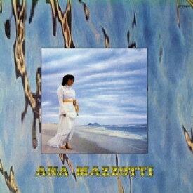 Ana Mazzotti / Ninguem Vai Me Segurar (180グラム重量盤レコード) 【LP】