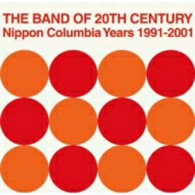 """【送料無料】 Pizzicato Five ピチカートファイブ / THE BAND OF 20TH CENTURY : Nippon Columbia Years 1991-2001【2019 レコードの日 限定盤】(16枚組 / 7インチシングルレコード) 【7""""""""Single】"""