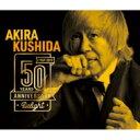 【送料無料】 串田アキラ / 串田アキラ デビュー50周年記念アルバム〜Delight〜 【CD】