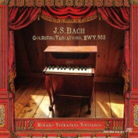 【送料無料】 Bach, Johann Sebastian バッハ / ゴルトベルク変奏曲 塚谷水無子(トイピアノ) 輸入盤 【CD】