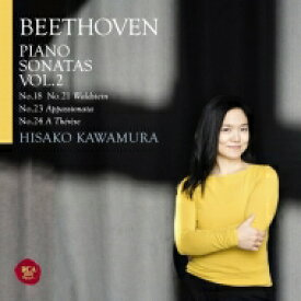 【送料無料】 Beethoven ベートーヴェン / ピアノ・ソナタ第23番『熱情』、第21番『ワルトシュタイン』、第24番『テレーズ』、第18番 河村尚子 【SACD】