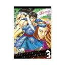 【送料無料】 キングダム コミックカレンダー2020 / 原泰久 ハラヤスヒサ 【本】