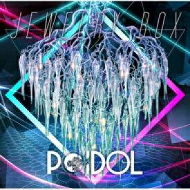 【送料無料】 POIDOL / JEWELRY BOX 【TYPE B】 【CD】