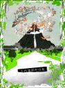 【送料無料】 木内達朗作品集 TATSURO KIUCHI / 木内達朗 【本】