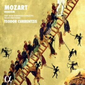 【送料無料】 Mozart モーツァルト / モーツァルト:レクィエム テオドール・クルレンツィス&ムジカエテルナ (45回転 / 2枚組 / 180グラム重量盤レコード) 【LP】