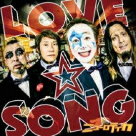 【送料無料】 NEW ROTE'KA ニューロティカ / LOVE☆SONG 〜唄を愛したピエロのロックスター人生〜 【CD】