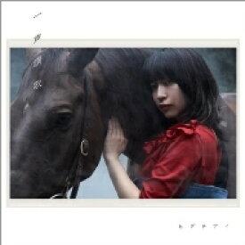 【送料無料】 ヒグチアイ / 一声讃歌 【初回限定盤】 【CD】