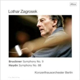 【送料無料】 Bruckner ブルックナー / ローター・ツァグロゼク、ベルリン・コンツェルトハウス管弦楽団 / ブルックナー:交響曲第9番、ハイドン:交響曲第88番 (2枚組アナログレコード) 【LP】