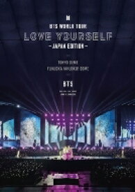 BTS / BTS WORLD TOUR 'LOVE YOURSELF' 〜JAPAN EDITION〜 (DVD) 【DVD】
