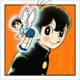 【送料無料】 MONO NO AWARE / かけがえのないもの 【CD】