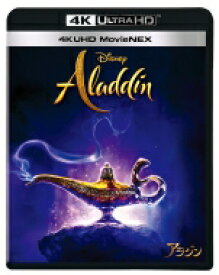 【送料無料】 アラジン 4K UHD MovieNEX 【BLU-RAY DISC】