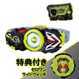 【送料無料】 【特典付き】変身ベルト DX飛電ゼロワンドライバー 【Goods】