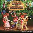 【送料無料】 Disney / 東京ディズニーシー ソング・オブ・ミラージュ 【CD】