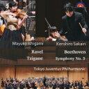 【送料無料】 Beethoven ベートーヴェン / ベートーヴェン:交響曲第5番『運命』、ラヴェル:ツィガーヌ 坂入健司郎…