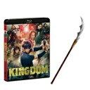 【送料無料】 キングダム ブルーレイ&DVDセット【通常版】《ペーパーナイフ(王騎)付き》 【BLU-RAY DISC】