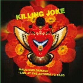 Killing Joke キリングジョーク / Malicious Damage: Live At The Astoria 12.10.03 (2枚組アナログレコード) 【LP】