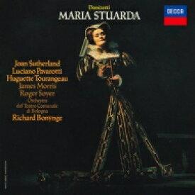 【送料無料】 Donizetti ドニゼッティ / 『マリア・ストゥアルダ』全曲 ボニング&ボローニャ市立歌劇場、ジョーン・サザーランド、ルチアーノ・パヴァロッティ、他(1974、75 ステレオ)(2CD) 【Hi Quality CD】