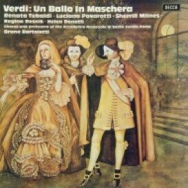 【送料無料】 Verdi ベルディ / 『仮面舞踏会』全曲 ブルーノ・バルトレッティ&聖チェチーリア国立音楽院管弦楽団、ルチアーノ・パヴァロッティ、レナータ・テバルディ、他(1970 ステレオ)(2CD) 【Hi Quality CD】