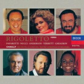 【送料無料】 Verdi ベルディ / 『リゴレット』全曲 リッカルド・シャイー&ボローニャ・テアトロ・コムナーレ、レオ・ヌッチ、ルチアーノ・パヴァロッティ、他(1989 ステレオ)(2CD) 【Hi Quality CD】