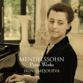 【送料無料】 Mendelssohn メンデルスゾーン / 無言歌集、ロンド・カプリチオーソ、厳格な変奏曲、他 イリーナ・メジューエワ(2019) 【CD】