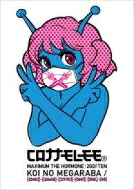 【送料無料】 コロナナモレモモ / 恋のメガラバ / 包丁・ハサミ・カッター・ナイフ・ドス・キリ 【CD Maxi】