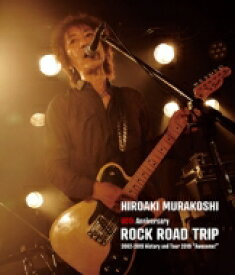 """【送料無料】 Harry ハリー / ROCK ROAD TRIP 2002-2019 History and Tour 2019 """"Awesome!"""" (Blu-ray) 【BLU-RAY DISC】"""