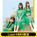 日向坂46 / 《Loppi・HMV限定 生写真3枚セット付》 こんなに好きになっちゃっていいの? 【初回仕様限定盤 TYPE-A】(+B…