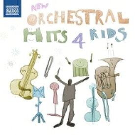 New Orchestral Hits 4 Kids: Sundal-ask / Eljas / Bergby / Norwegian Radio O 【LP】